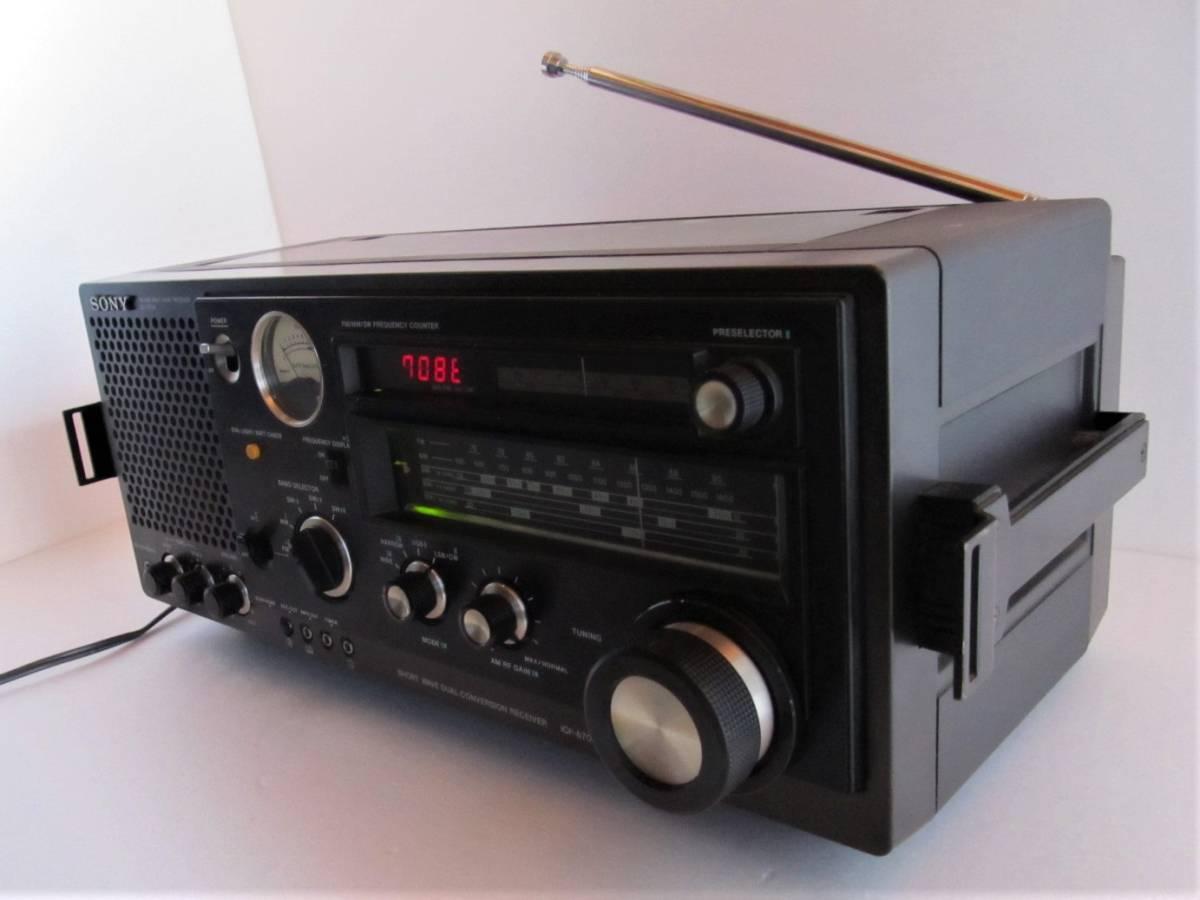 SONY ICF-6700 ソニー BCLラジオ 短波/中波/FM 昭和アンティーク_画像4