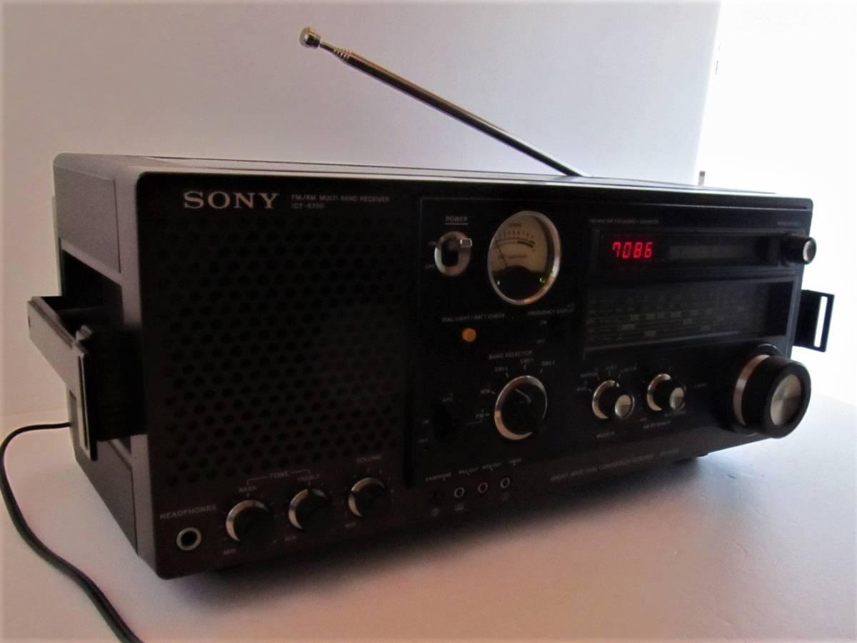 SONY ICF-6700 ソニー BCLラジオ 短波/中波/FM 昭和アンティーク_画像5