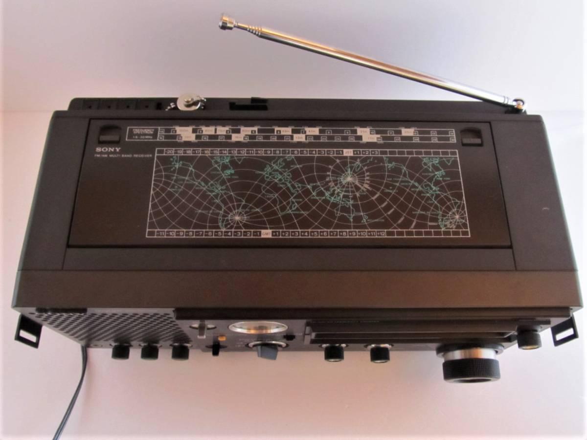 SONY ICF-6700 ソニー BCLラジオ 短波/中波/FM 昭和アンティーク_画像6
