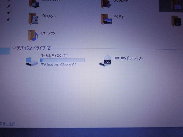 最新win10★i7 Lenovo Thinkpad X201s 320GB/8GB/BD/Office2016_画像9