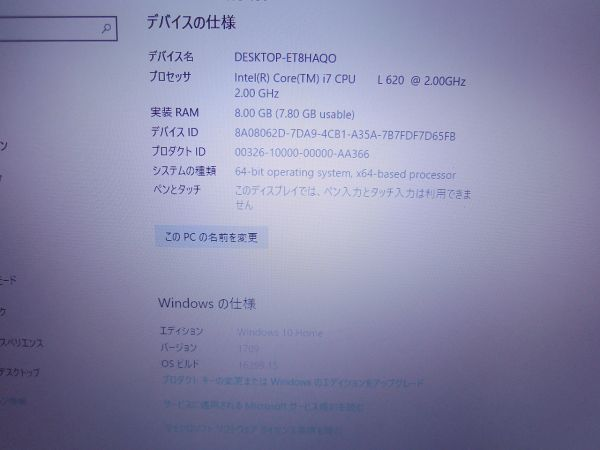 最新win10★i7 Lenovo Thinkpad X201s 320GB/8GB/BD/Office2016_画像8