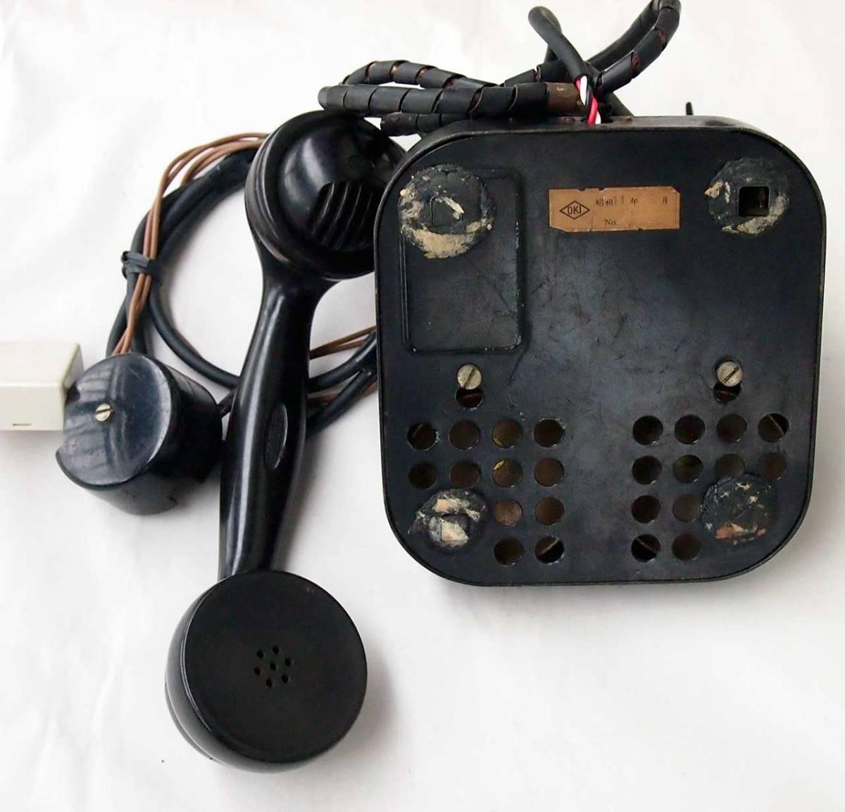 昭和11年 富士形3号電話機 黒電話機 動作品 サ05_画像8