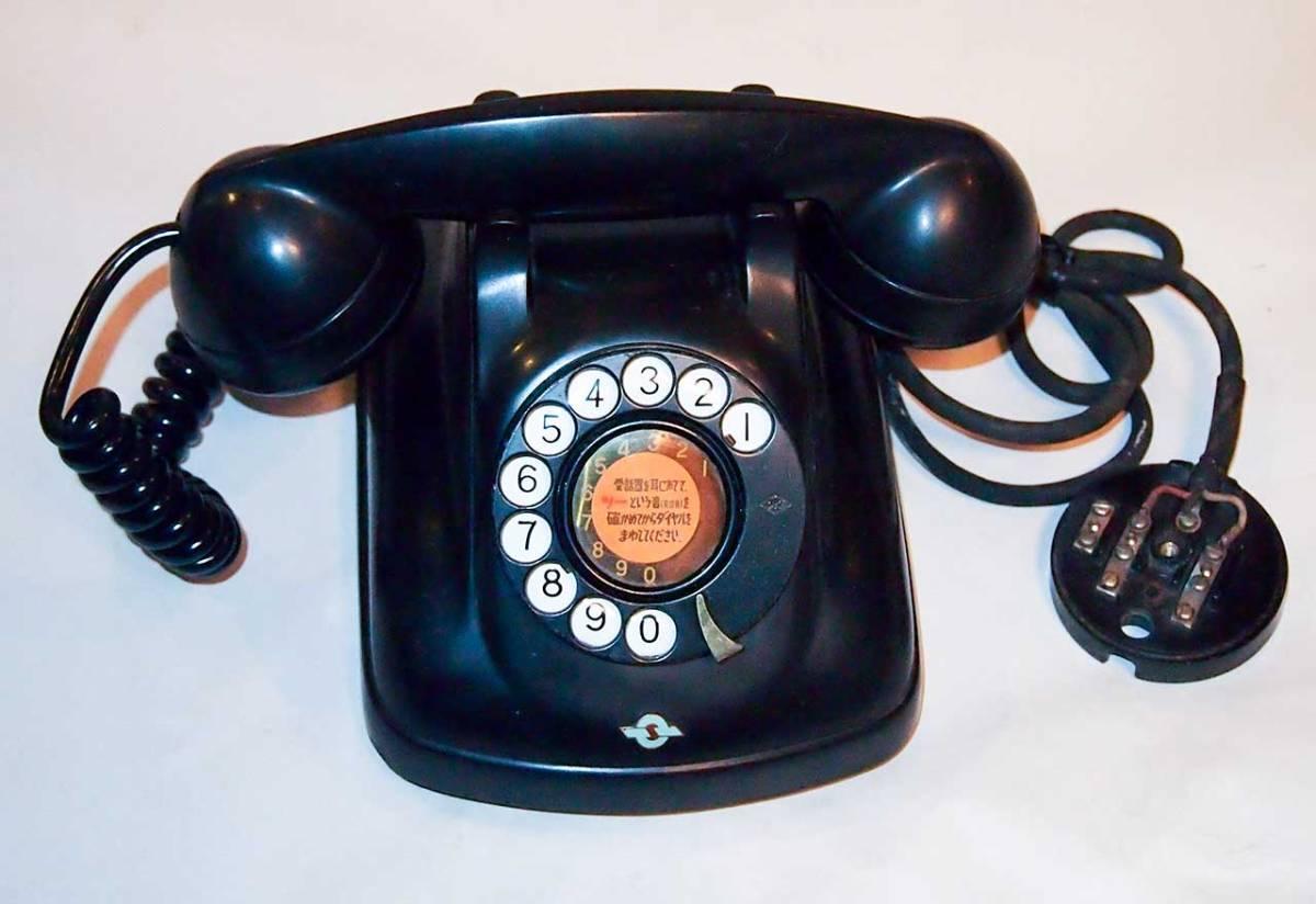 昭和26年 オリジナルダイヤル表示 4号 黒電話機 サ04