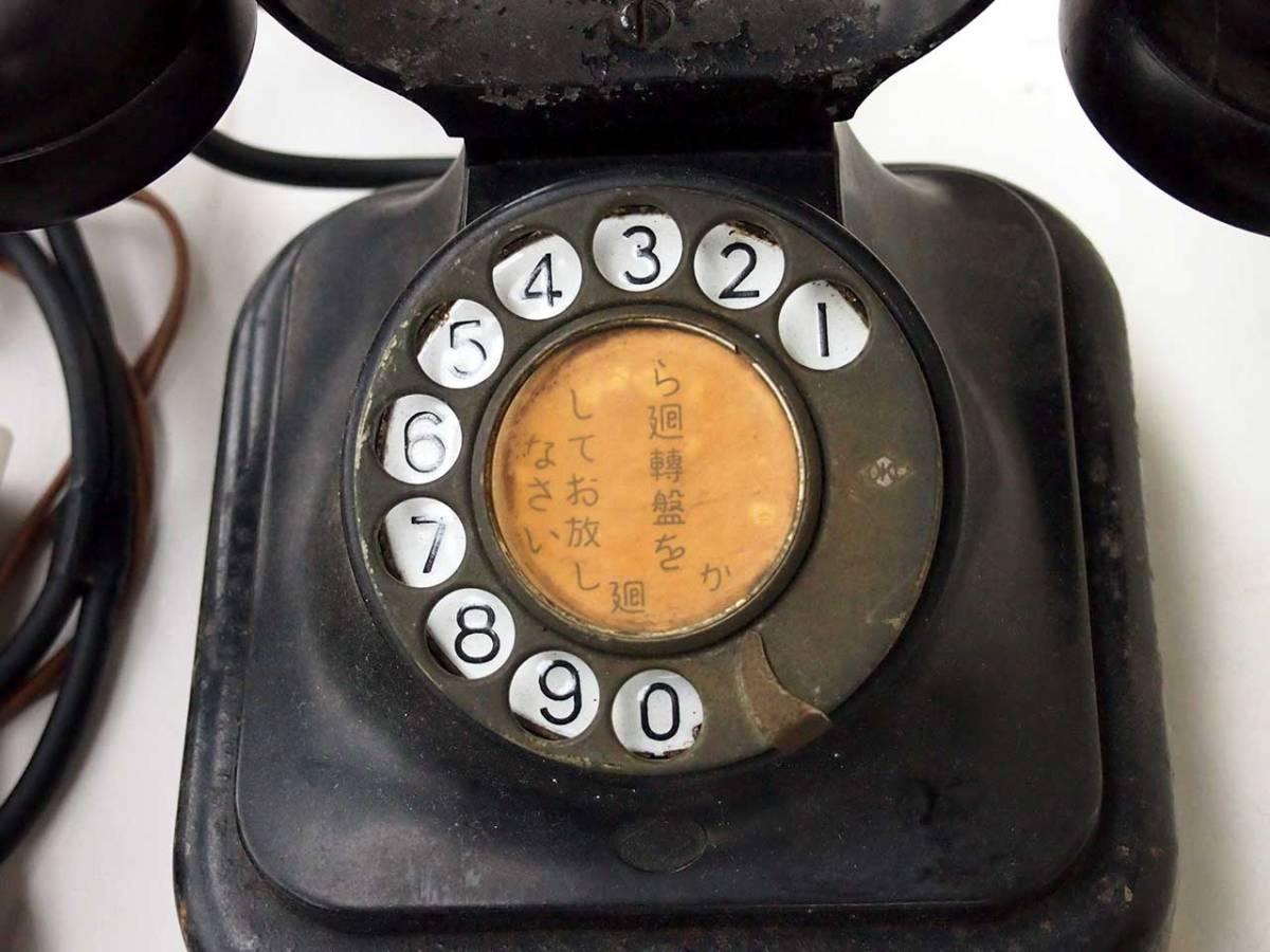 昭和11年 富士形3号電話機 黒電話機 動作品 サ05_画像2