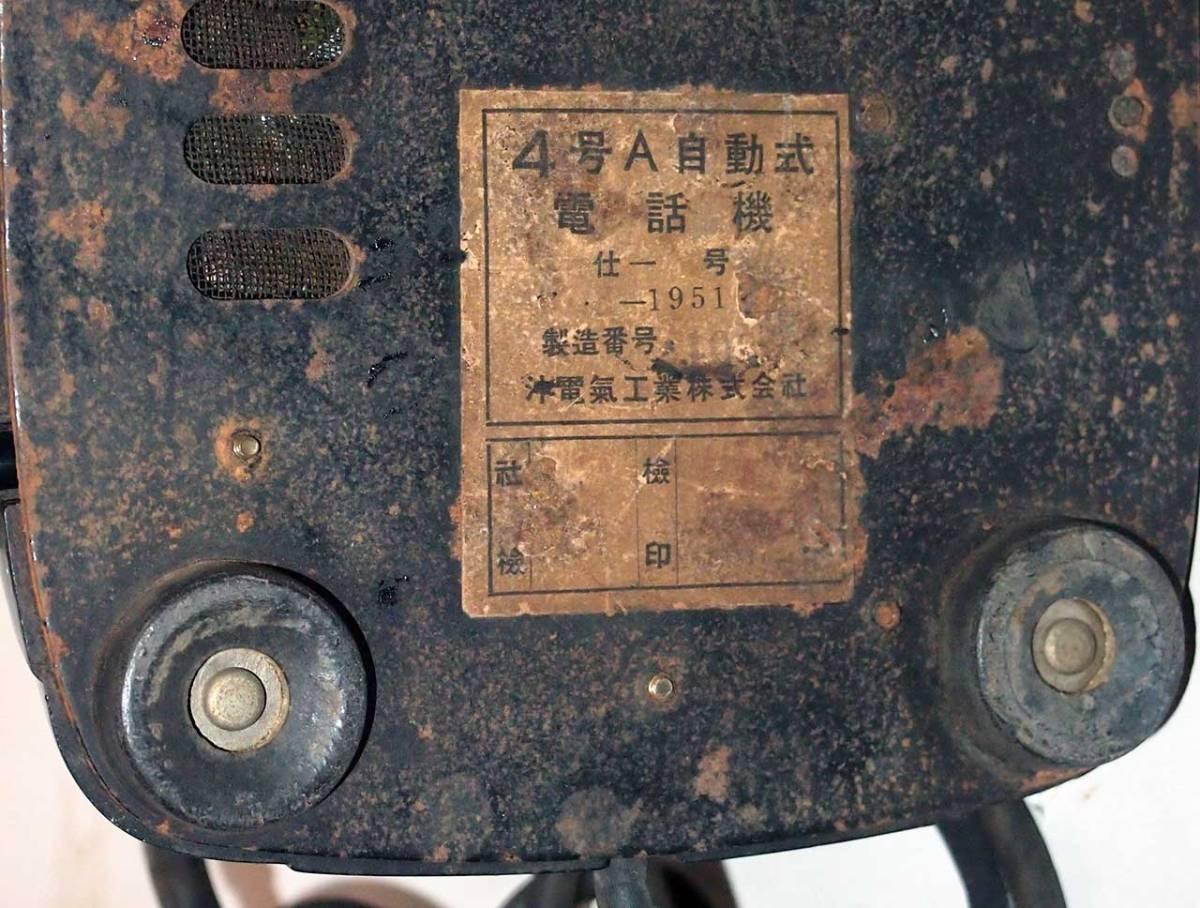昭和26年 オリジナルダイヤル表示 4号 黒電話機 サ04_画像7