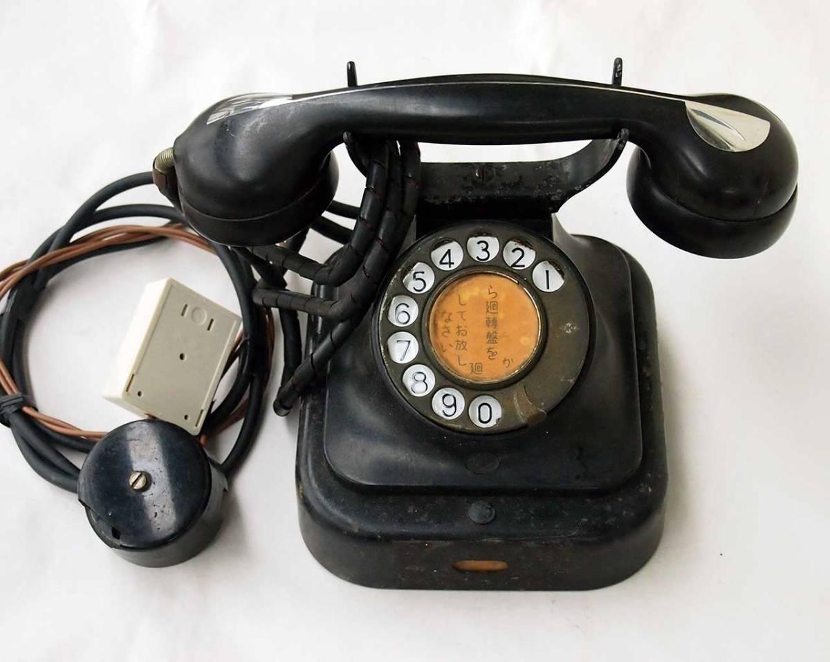 昭和11年 富士形3号電話機 黒電話機 動作品 サ05