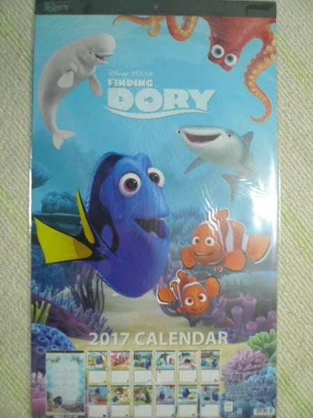 FINDING DORY 2017年 壁掛けカレンダー 新品・未開封品_画像1