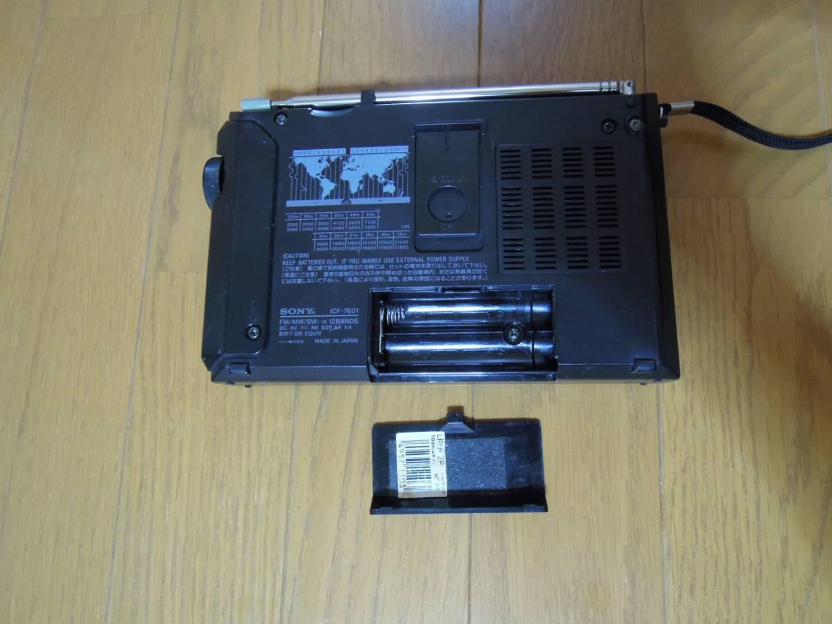 SONY ICF-7601 12-BAND RECEIVER FM/MW/SW RECEPTEUR A 12 BANDES FM/PO/OC ラジオ 短波 ソニー レトロ ジャンク_画像7