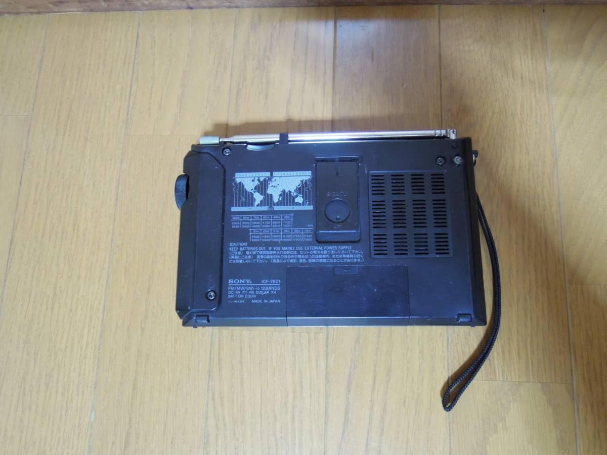 SONY ICF-7601 12-BAND RECEIVER FM/MW/SW RECEPTEUR A 12 BANDES FM/PO/OC ラジオ 短波 ソニー レトロ ジャンク_画像6