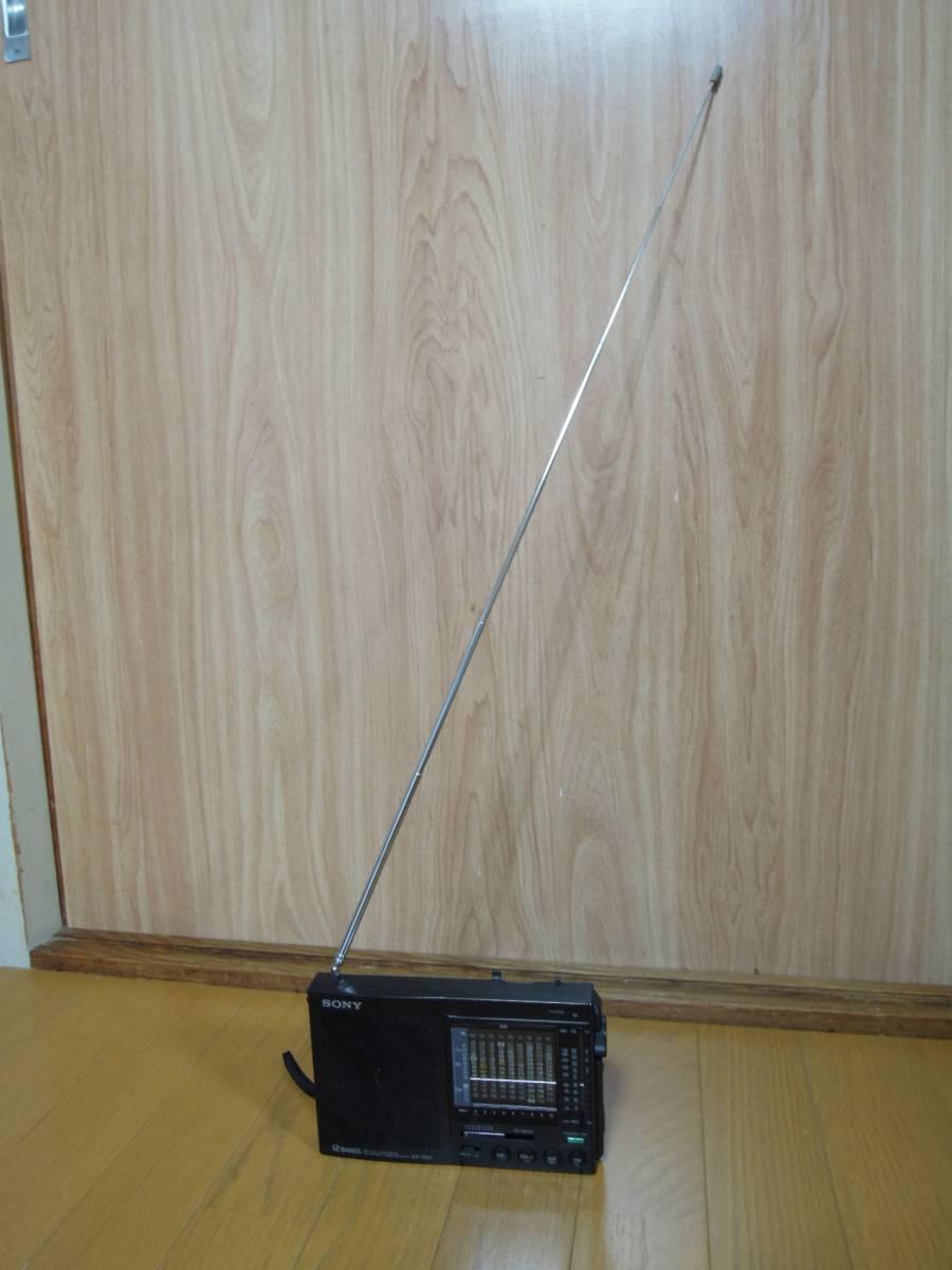 SONY ICF-7601 12-BAND RECEIVER FM/MW/SW RECEPTEUR A 12 BANDES FM/PO/OC ラジオ 短波 ソニー レトロ ジャンク_画像2