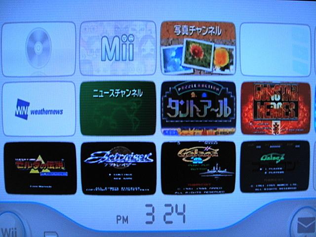 即決 Wii 本体 ゼルダの伝説 スカイウォードソード + トワイライトプリンセス + 風のタクト + 神々のトライフォース VCソフト8本_画像8