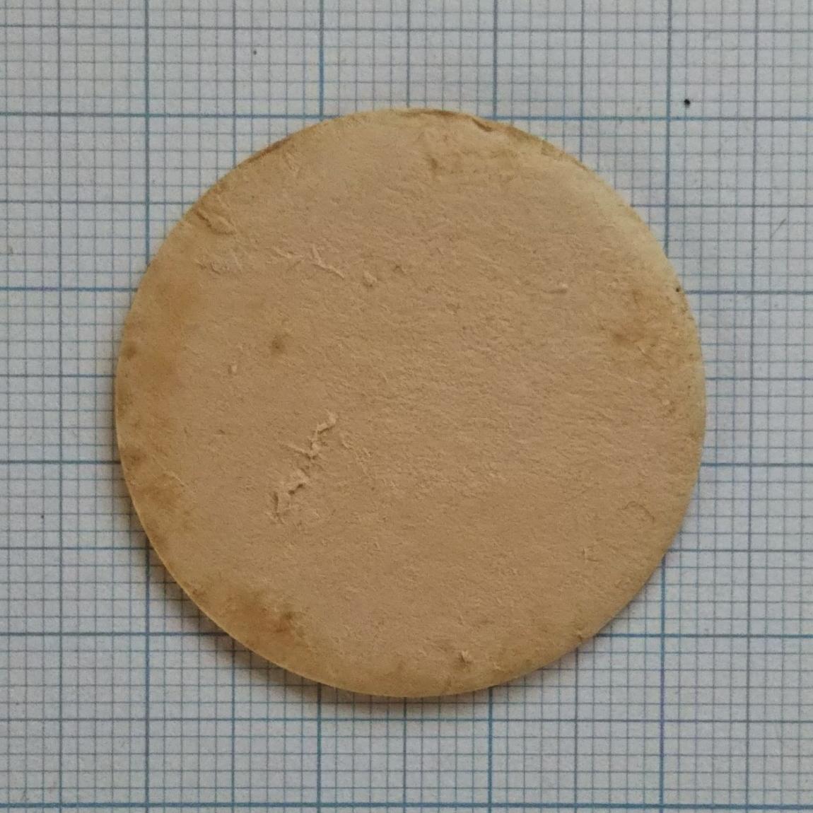 古い牛乳キャップ・森永フレッシュトマト_画像2