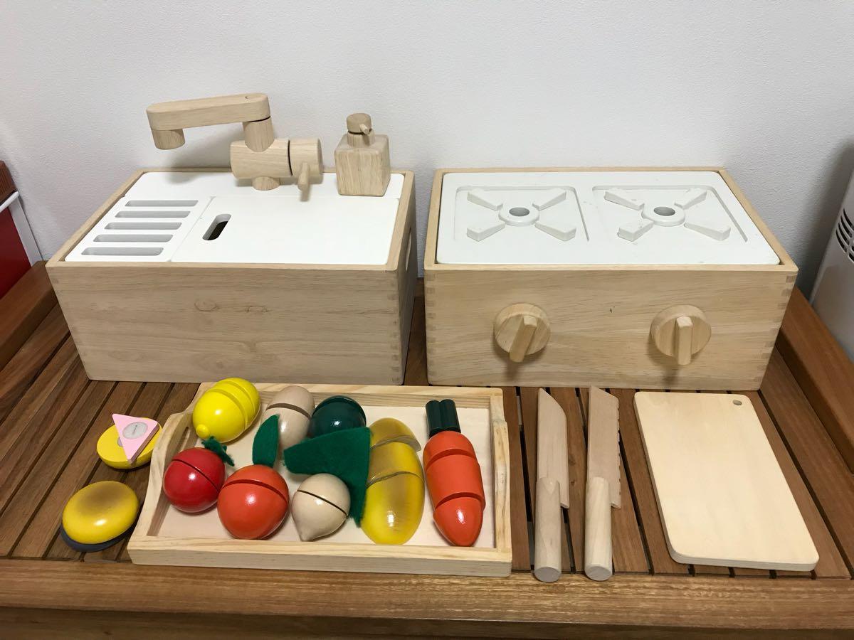 美品 おもちゃ 無印良品 無印 キッチン セット コンロ 流し エドインター ままごといっぱいセット ままごと 木製