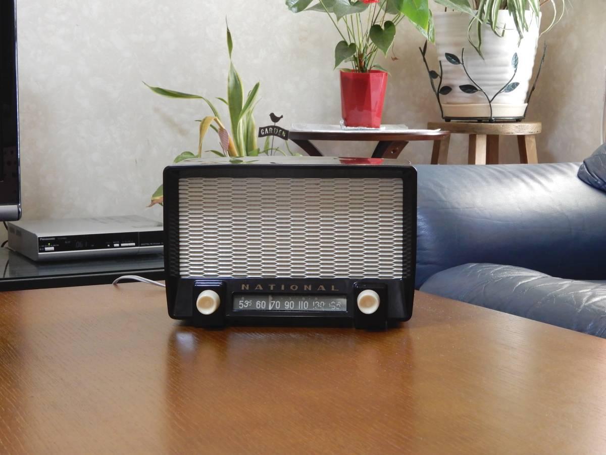 真空管ラジオ ナショナル PS-53型 【整備済】