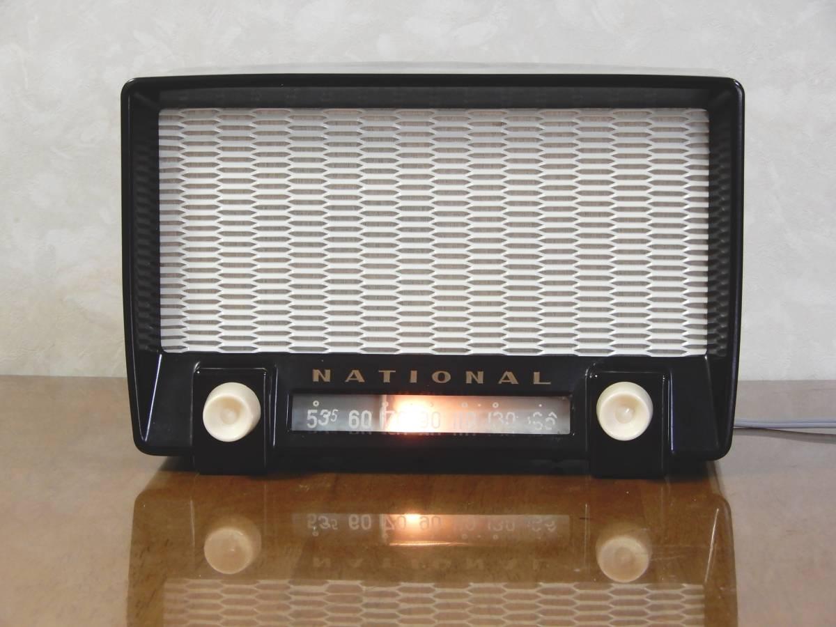 真空管ラジオ ナショナル PS-53型 【整備済】_画像2