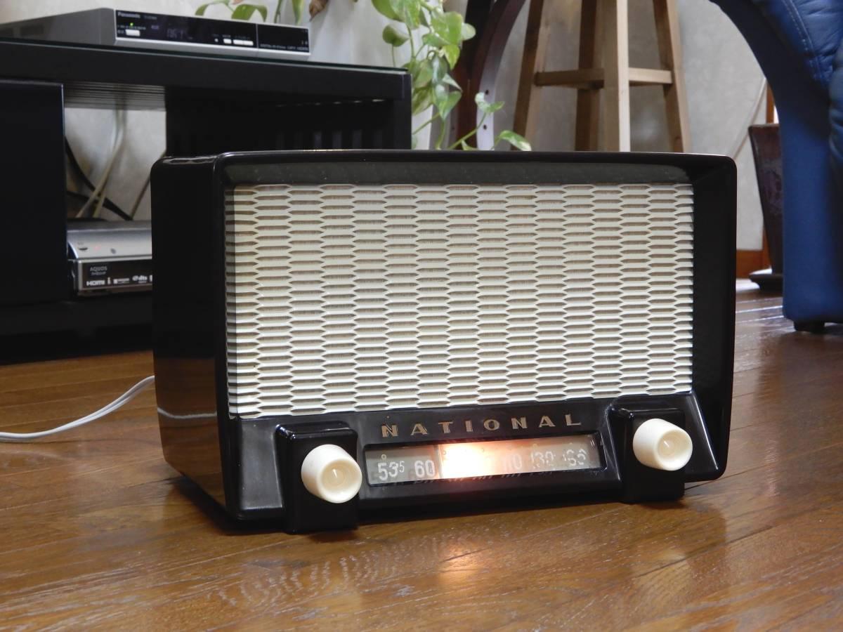 真空管ラジオ ナショナル PS-53型 【整備済】_画像3