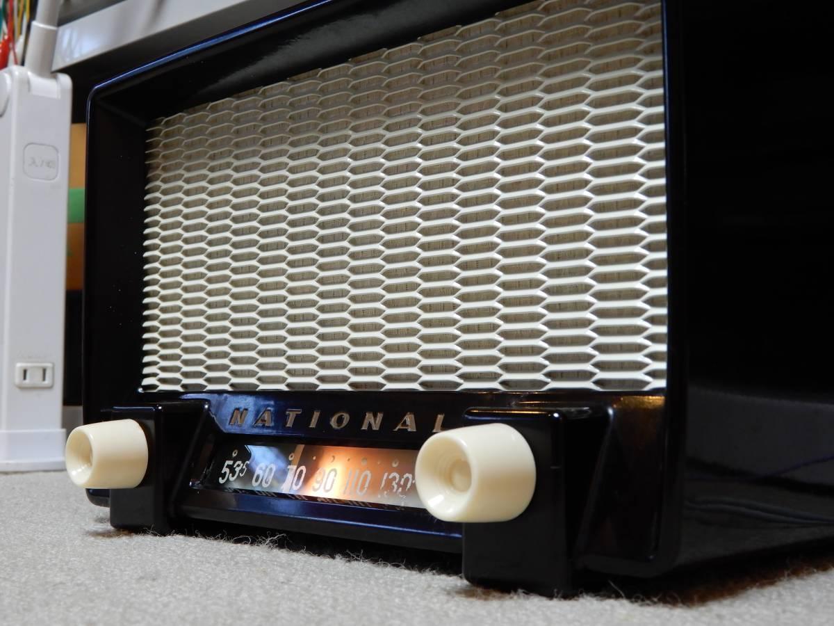 真空管ラジオ ナショナル PS-53型 【整備済】_画像4