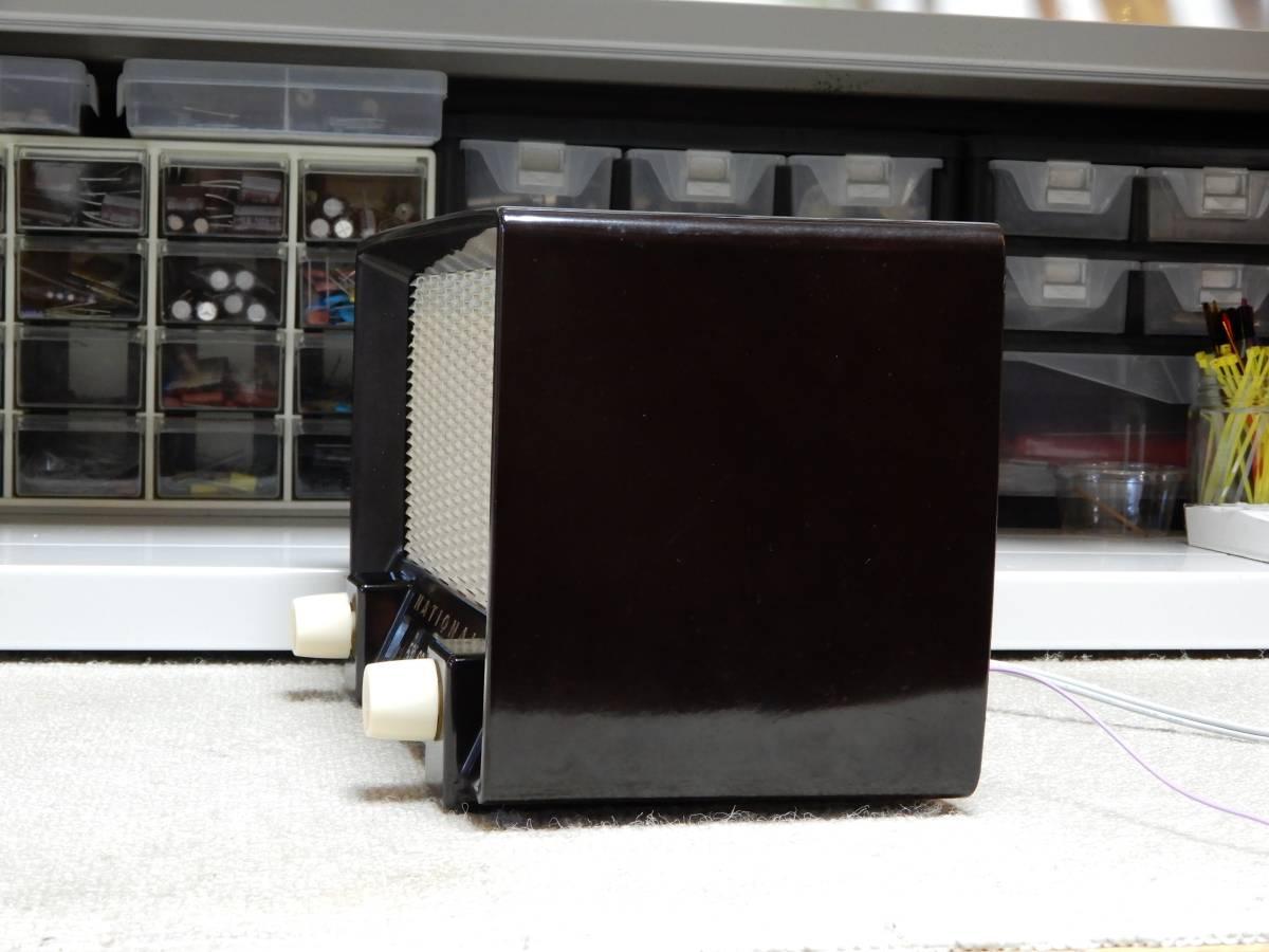 真空管ラジオ ナショナル PS-53型 【整備済】_画像5