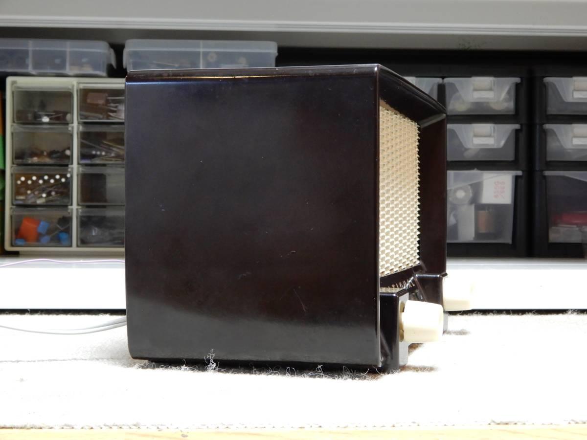 真空管ラジオ ナショナル PS-53型 【整備済】_画像6
