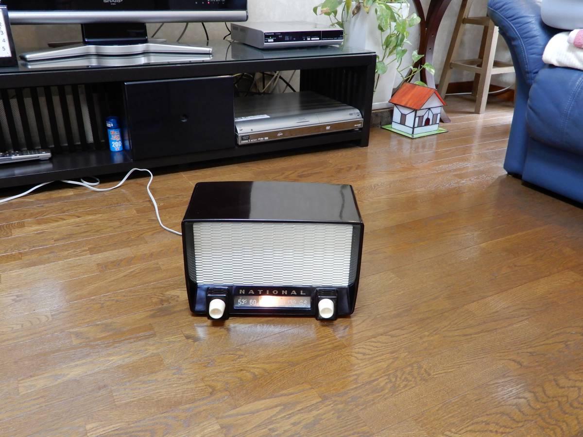 真空管ラジオ ナショナル PS-53型 【整備済】_画像7