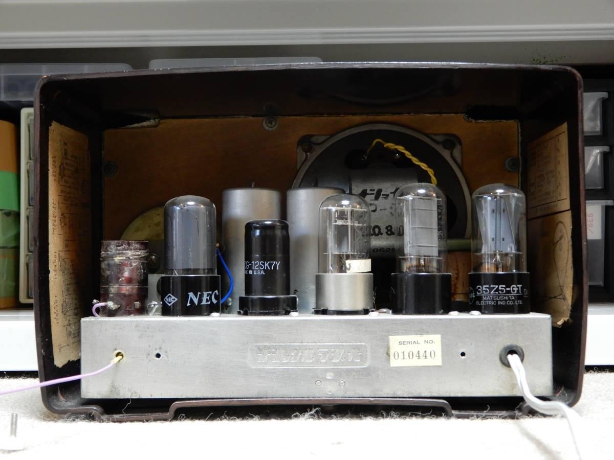 真空管ラジオ ナショナル PS-53型 【整備済】_画像9