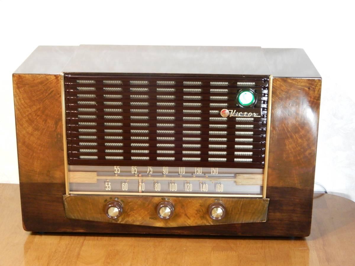真空管ラジオ ビクター R-700型 【整備済】