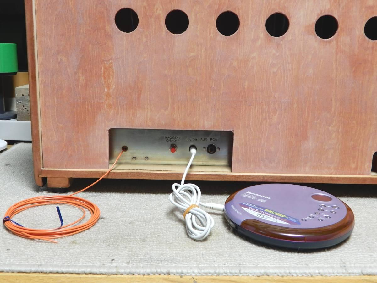 真空管ラジオ ビクター R-700型 【整備済】_画像9
