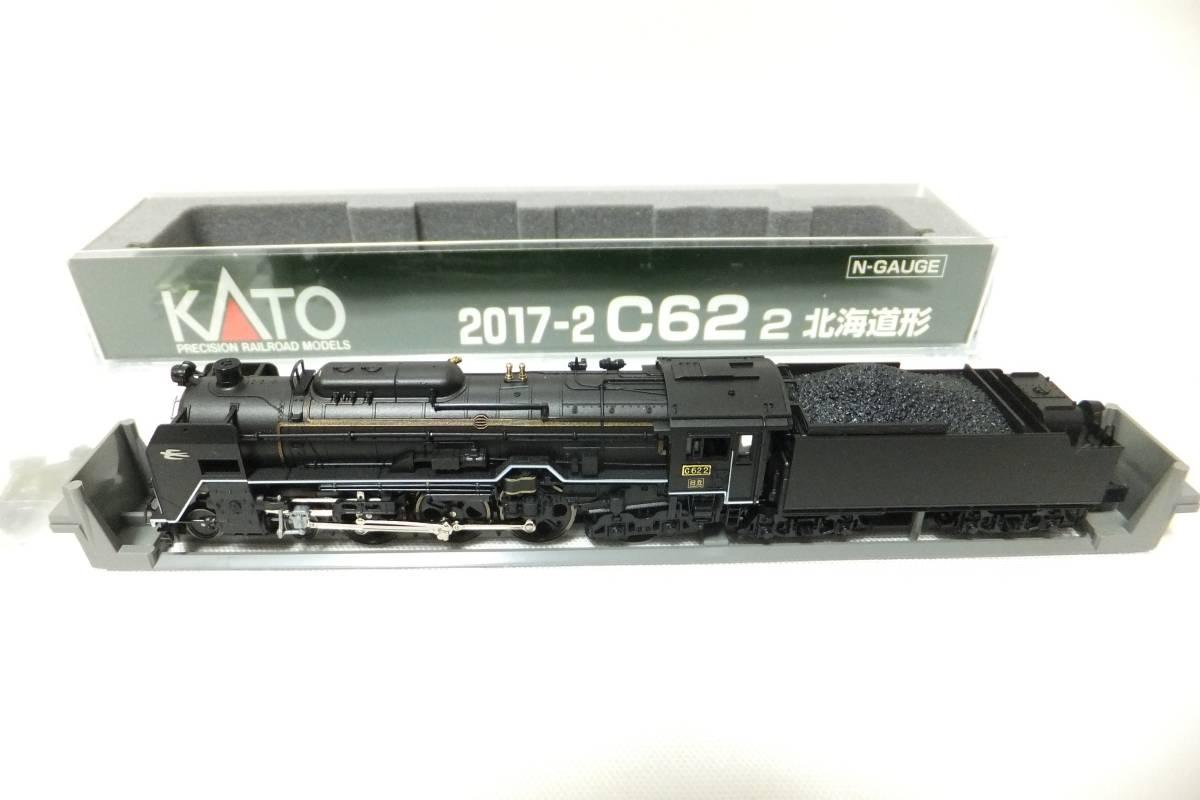KATO 2017-2 C62-2 北海道形 ①