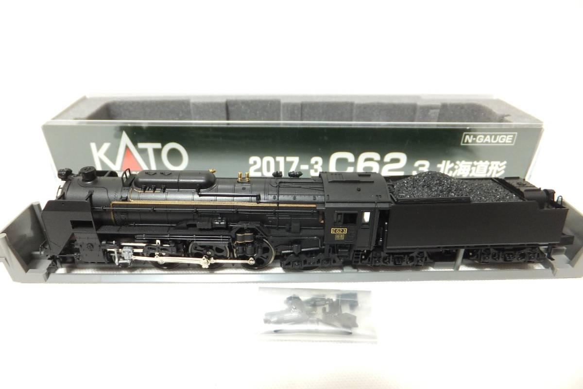 KATO 2017-3 C62-3 北海道形 ①