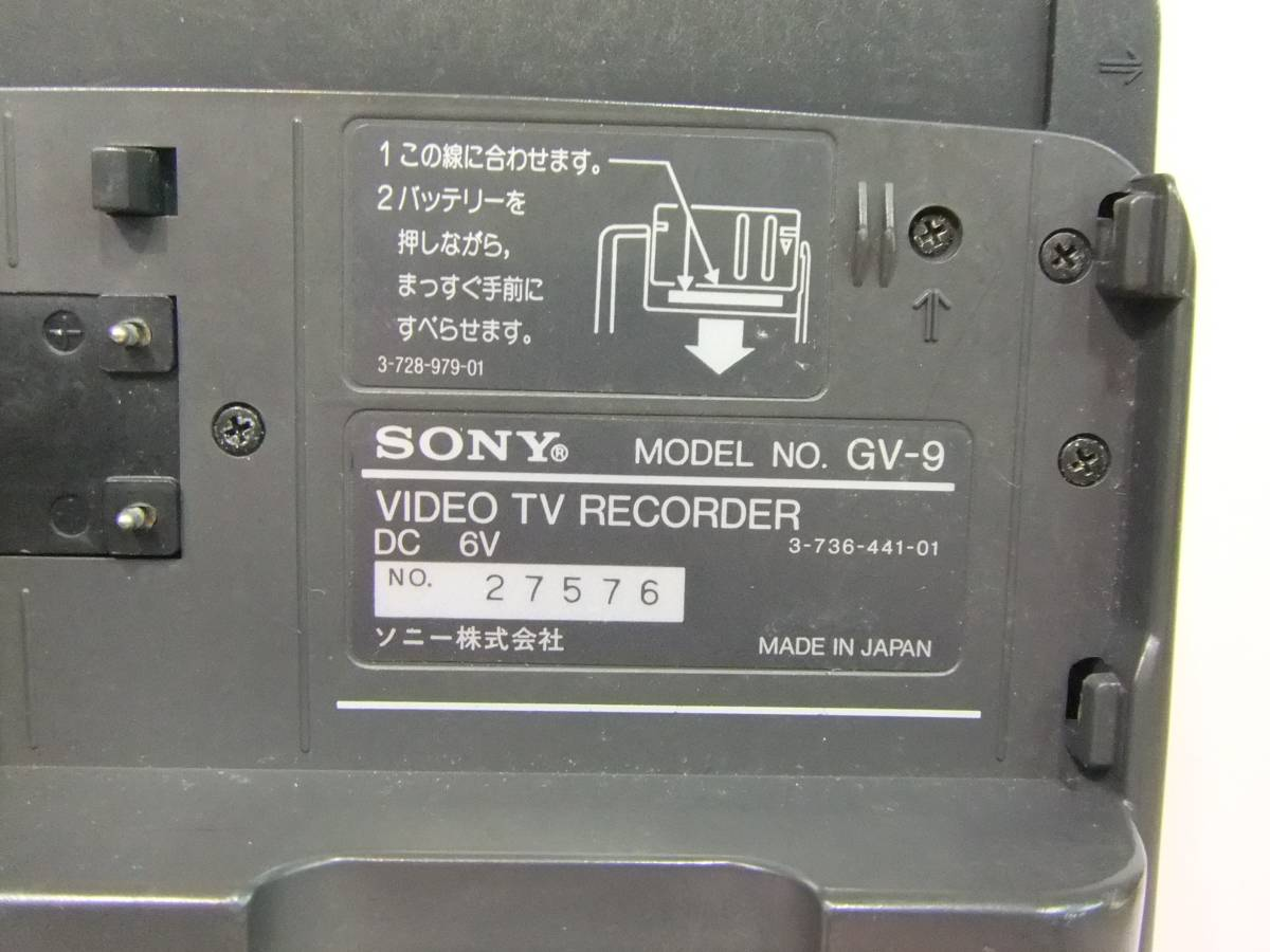 【SONY VIDEO TV RECORDER GV-9 ジャンク扱い】ビデオウォークマン_画像4