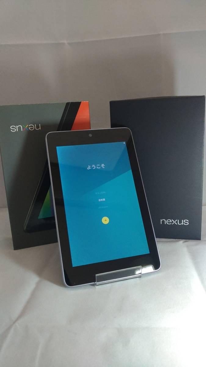 【1円~売り切り!】Google Nexus 7 2012 / 32GB / 箱付 【液晶美品】