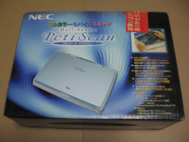 NEC PETISCAN DRIVER FOR WINDOWS 7