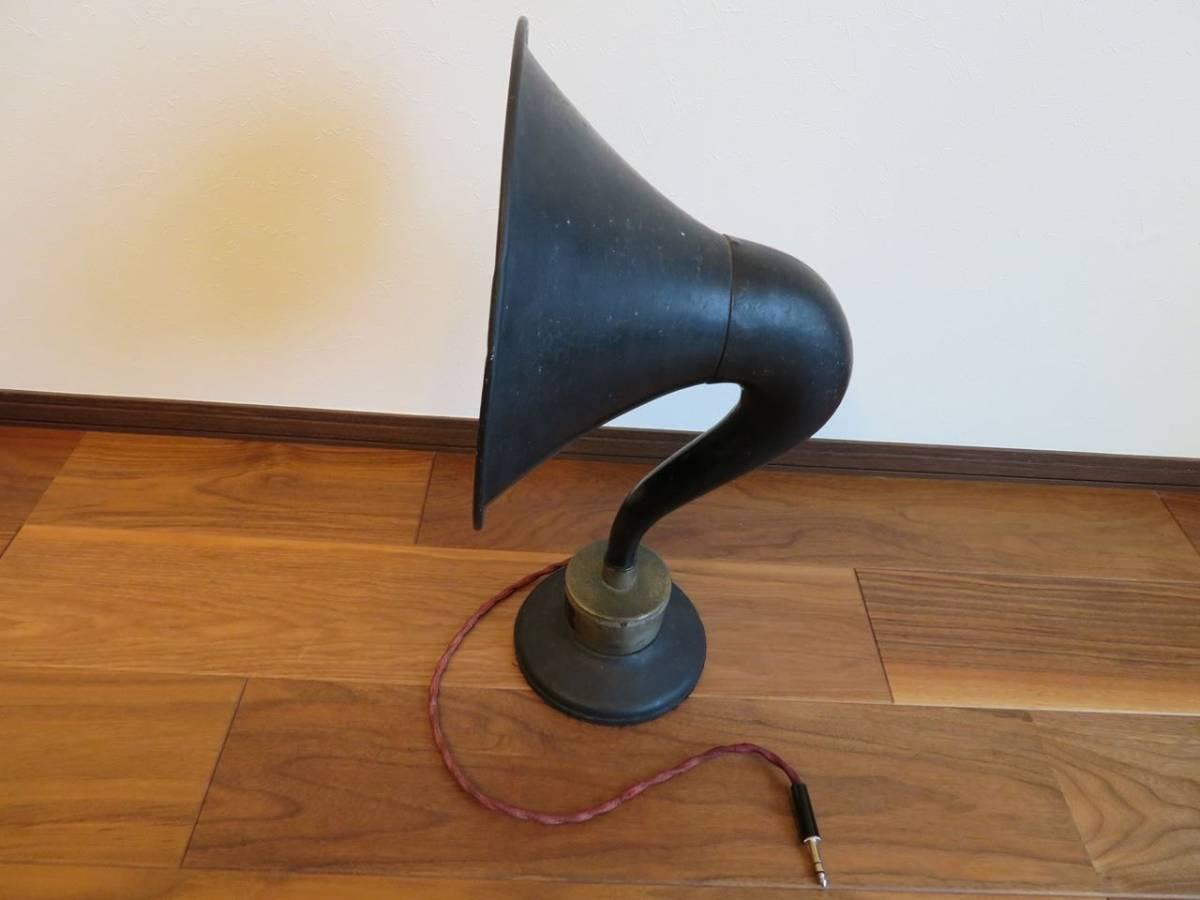 古典ラジオ用 ホーンスピーカー_画像4