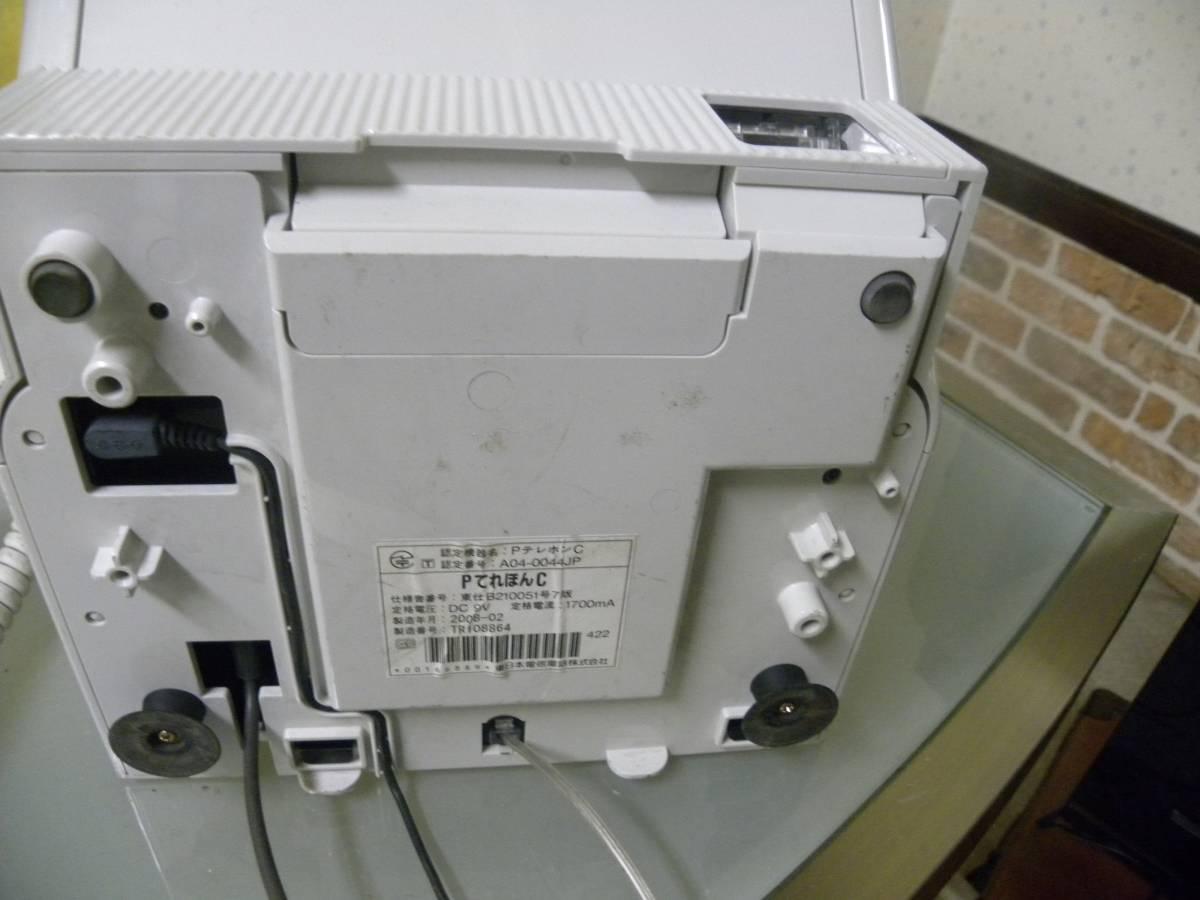 NTT 公衆電話機 Pてれほん白色 アダプタ付き_画像6