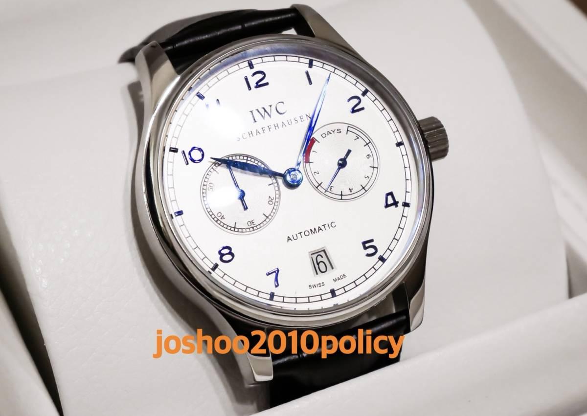 IWC インター ポルトギーゼ インヂュニア ポートフィノ パイロット 腕時計 付属品あり 激レア メンズ 付属品あり_画像2
