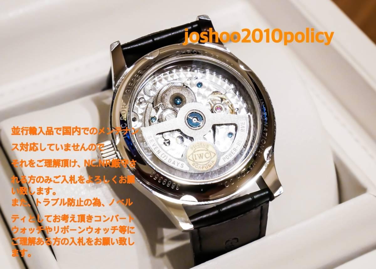 IWC インター ポルトギーゼ インヂュニア ポートフィノ パイロット 腕時計 付属品あり 激レア メンズ 付属品あり_画像3