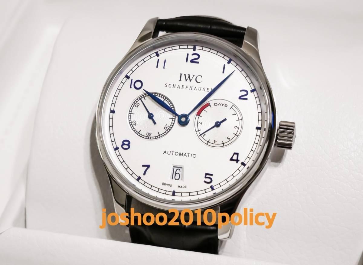 IWC インター ポルトギーゼ インヂュニア ポートフィノ パイロット 腕時計 付属品あり 激レア メンズ 付属品あり