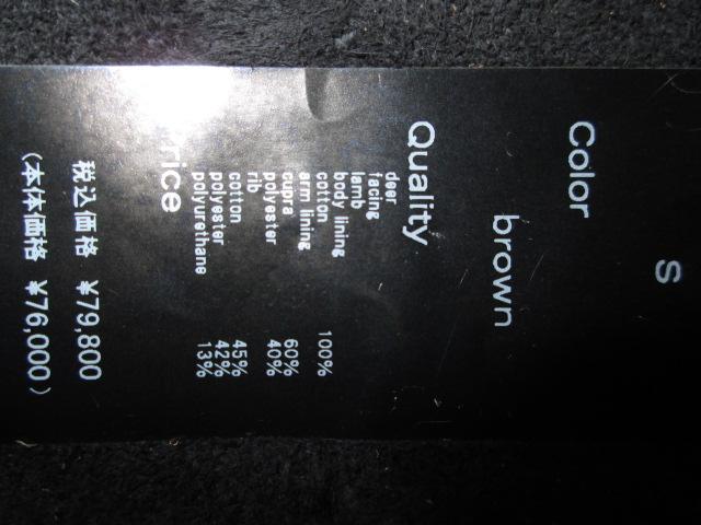 新品 ACANTHUS 79800円 バルスター 鹿革 アカンサス レザー S ディアスキン ジャケット ブルゾン A-1_画像8