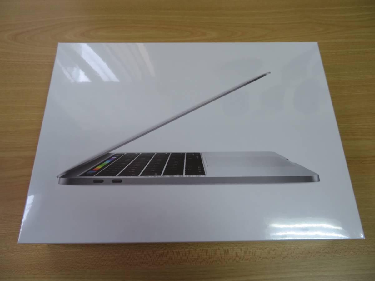 ★★新品・未使用 Apple 13インチ ノートパソコン MacBook PRO MPXX2J/A シルバー Core i5/ TouchBar/TouchID搭載 送料無料★★
