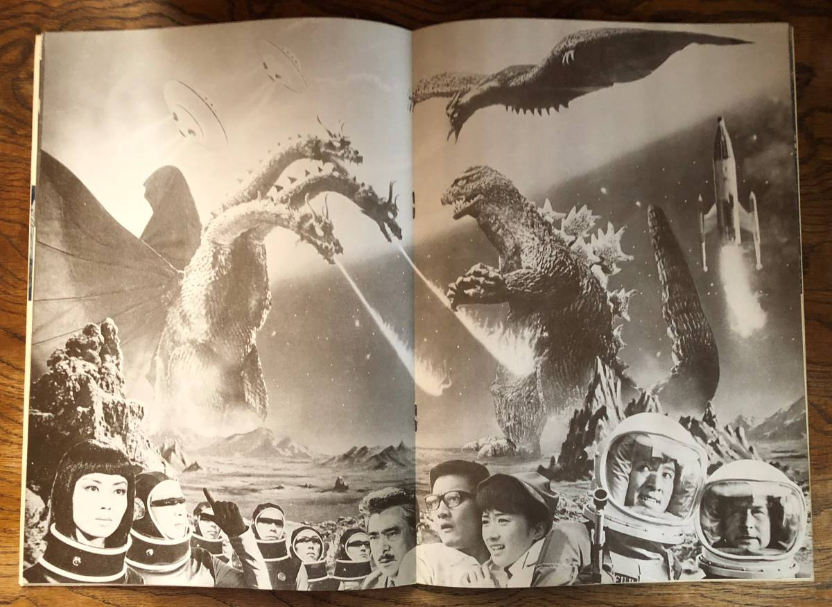 昭和40年公開「怪獣大戦争」のパンフレット_画像5