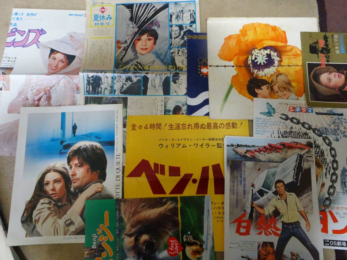 洋画 古いパンフレット チラシ ポスター まとめて_画像6