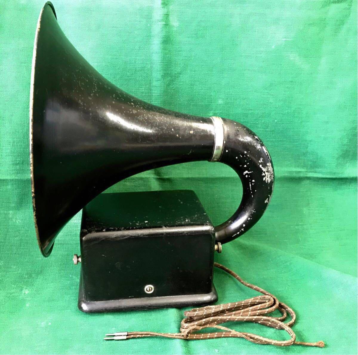 ラジオホーン Dictogrand 1920's Type R-4 良品_画像3