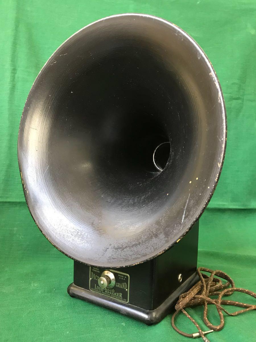 ラジオホーン Dictogrand 1920's Type R-4 良品_画像4