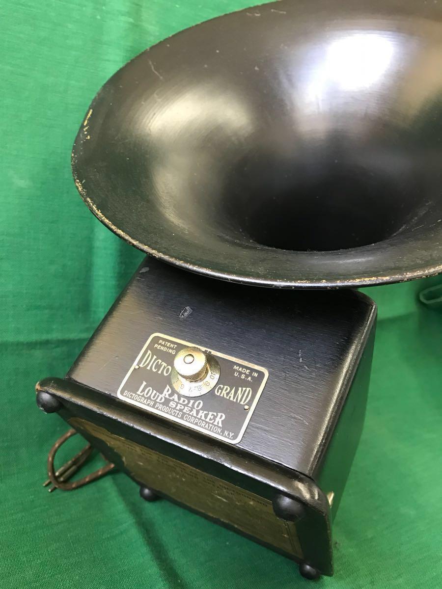 ラジオホーン Dictogrand 1920's Type R-4 良品_画像6