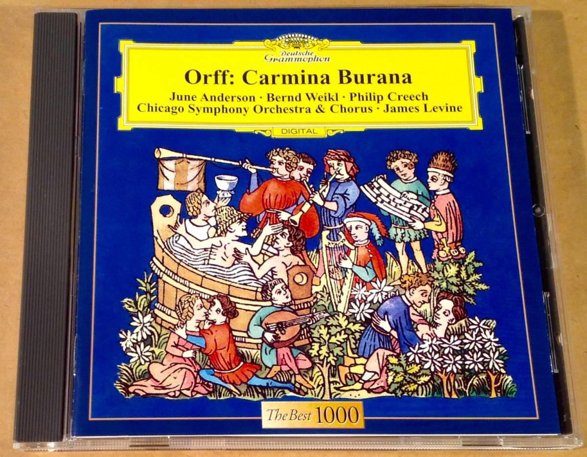 CD(国内盤)△オルフ:カルミナ・...