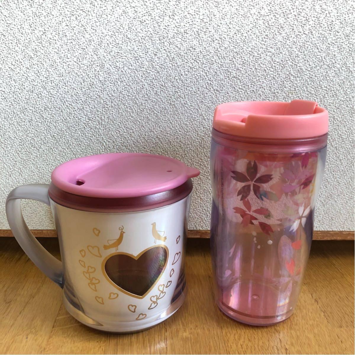 送料込み★スターバックス タンブラー&コーヒーカップ★SAKURA ピンクハート★_画像2
