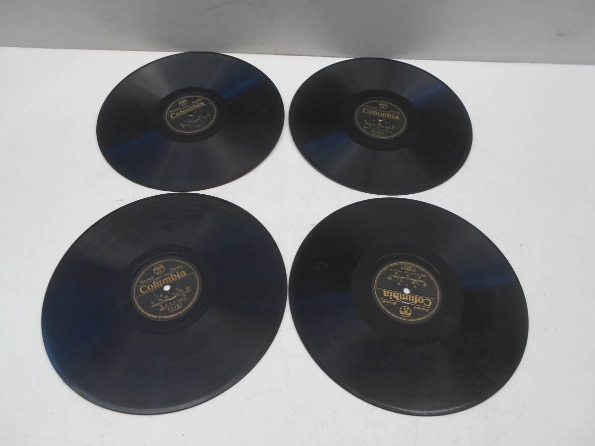 レコード コロムビアレコード い...