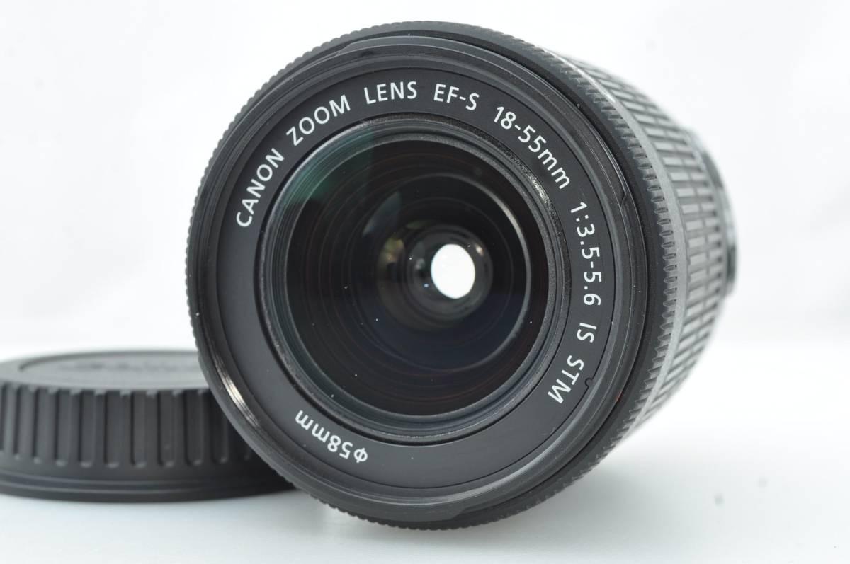 ★極上美品★キャノン CANON EF-S 18-55mm f3.5-5.6 IS STM ★完動★#3115