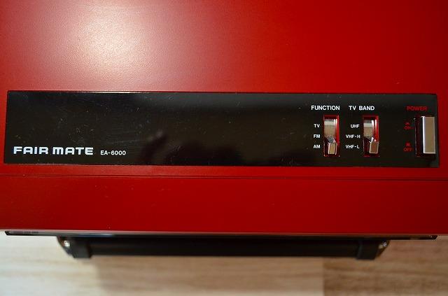 ♪♪20【激レア】蔵出し品FAIR MATE EA-6000 ポータブルテレビ ラジオ 昭和レトロ アンティーク ジャンク♪♪_画像5