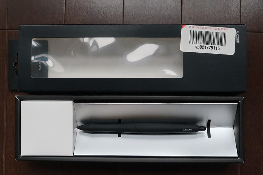 ワコム クラシックペン KP-300E-01X